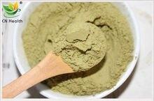 Cn здоровье непродовольственные натуральный порошок лаванды