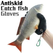 Pesca captura luvas antiderrapante proteger a mão de arranhões punctura à prova dwaterproof água pescador profissional pesca peixe e com ímã