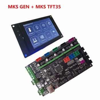 MKS 世代 V1.4 制御ボード MKS TFT35 タッチスクリーン MKS TFT WIFI モジュールコントローラスイート TFT 35 3D 印刷ボード diy キット