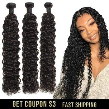 Волнистые человеческие волосы, пучки волос, волнистые, волнистые, длинные, 30 дюймов, 1, 3, 4 пучка, remy, для наращивания
