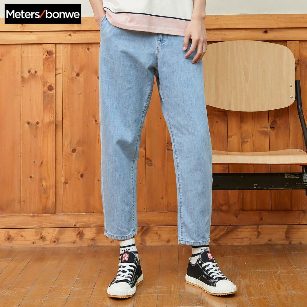 Metersbonwe Men Jeans 2020 New Spring Loose Leisure Streetwear  Teen Carrot Pants Trousers Men Youth Casual Trend Jeans Men