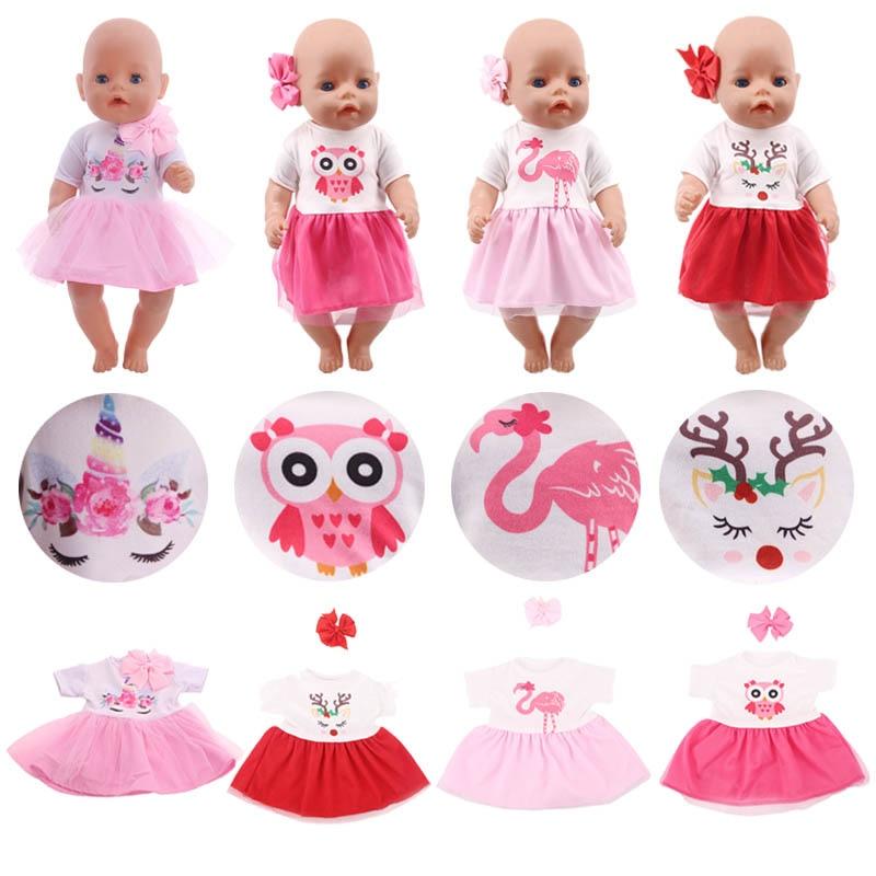 Doll Clothes Unicorn Owl Meraid Skirt Fit 18 Inch American&43 Cm Baby New Born Doll Generation Christmas Girl`s