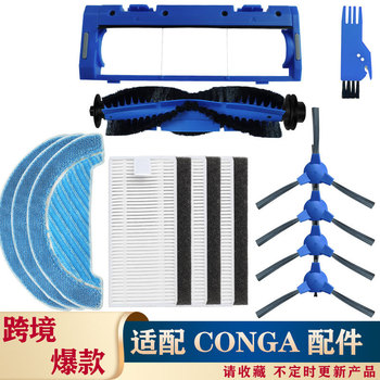 for conga sweeping robot vacuum cleaner accessories 1090 side brush side brush main brush filter screen mop cloth image