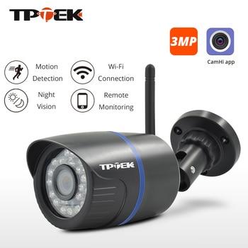 WiFi Outdoor Security Camera - ONVIF CCTV
