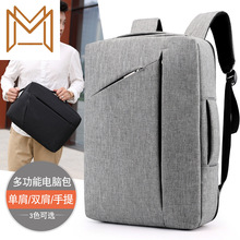 Both Shoulders Package Man Business Affairs Backpack More Function 2019 Capacity Computer Package Business Travel Travel