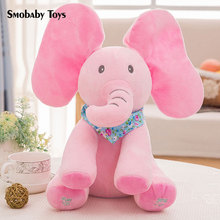 35cm peek a boo elephant cute hide and seek elephant stuffed toy smart electric baby plush doll music interactive for child gift fluffy toy hidden cat hide and seek game baby animated stuffed elephant dolls m15