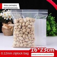 Ziplock Bag Transparent Plastic Bag Plastic Packaging Bag 16x23cm Extra Thick 0.12mm Plastic Dustproof Bag Food PackagingBag100p