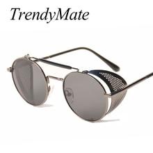 TrendyMate Retro Steampunk Sunglasses Round Designer Steam Punk Metal S
