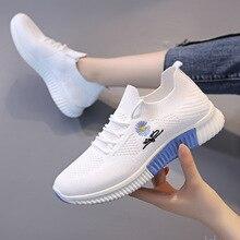 Petites chaussures blanches en maille respirante, baskets de sport décontractées, de course à pied, à la mode, été, 2021