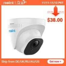 ريولينك RLC 520 5MP PoE IP كاميرا قبة الأمن في الهواء الطلق كاميرا مراقبة فيديو CCTV للرؤية الليلية مع SD فتحة للبطاقات 2560x1920