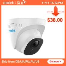 Reolink RLC 520 5MP poe câmera ip dome segurança ao ar livre câmera de vigilância de vídeo cctv nightvision com slot para cartão sd 2560x1920