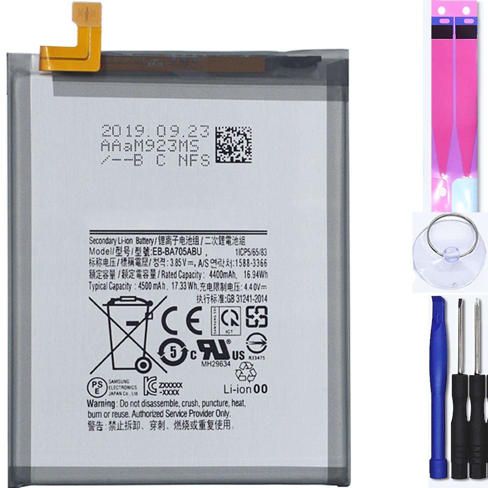 Внутренняя батарея для Samsung Galaxy A70 SM-A705F - MPN Original EB-BA705ABU