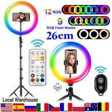 Lampa pierścieniowa LED RGB 26CM / 10 stóp lampa pierścieniowa stojak Studio fotografia pierścień fotograficzny vyplňte Light stativ pro smartfon makijaż dálkové