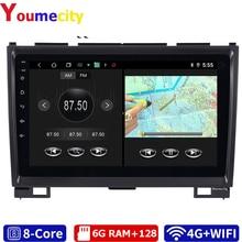 Автомобильный мультимедийный плеер GPS для Haval Hover Greatwall Great Wall H5 H3 IPS RDS Wifi BT Android 10,0 Dvd Navitel Yandex