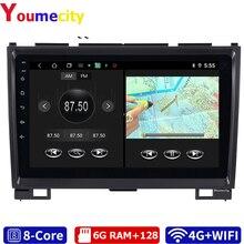 Lecteur multimédia de voiture GPS pour Haval vol stationnaire grande muraille H5 H3 IPS RDS Wifi BT Android 10.0 Dvd Navitel Yandex