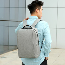 Fashion Backpack Men's Business Waterproof Canvas Outdoor Travel Backpack Solid Color Computer Bag Laptop Rucksack Bookbag