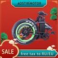 Aostirmotor ebike Fat Tire lithium battery 500W Motor Electric Bike Folding Booster Electric Bicycle mini 250KG Load-bearing
