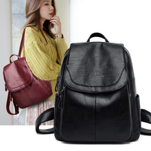 Travel Female Backpack High Quality Black Soft Pu Leather 2019 Youth Women Bagpacks for Teenage Girl Bags Casual Ladies Backbag