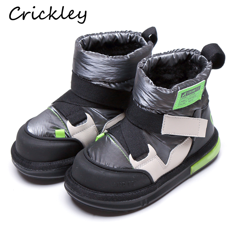 High Quality Children Winter Boots Fashion Keep Warm Non Slip Comfortable Snow Boots For Boys Girls Kids Sports Casual Boots
