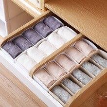 Многофункциональная коробка для хранения, Пластиковые домашние носки, Коробка Для Хранения нижнего белья, ящик для шкафа, перегородка, Коробка Для Хранения нижнего белья