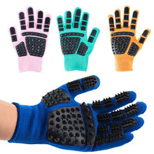 Cat Dog Hair Glove Pet Hair Remover Brush Comb Anti-Scratch Bathing Massage Tools Small Dogs Cats Grooming Gloves(China)
