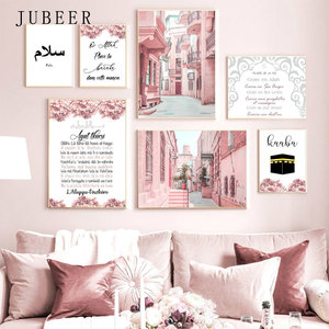 Allah Islamic Wall Art Poster Quran Quotes Canvas Painting Muslim Religion Prints Modern Decoration Picture for Living Room