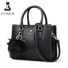 Женская сумка из спилка foxer черная с ручками и плечевым ремнём