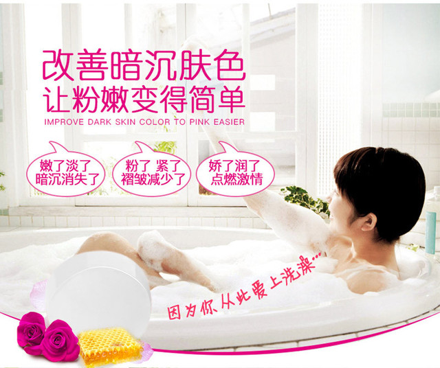 50G Soap Crystal Nipples Intimate Private Bleaching Lips Skin Body Pink Whitening Amazing Removal of melanin 3