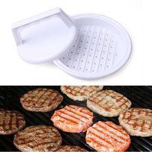 Round Shape Meat Tools Hamburger Press Food-Grade Plastic Hamburger Meat Beef Grill Burger Press Patty Maker Mold