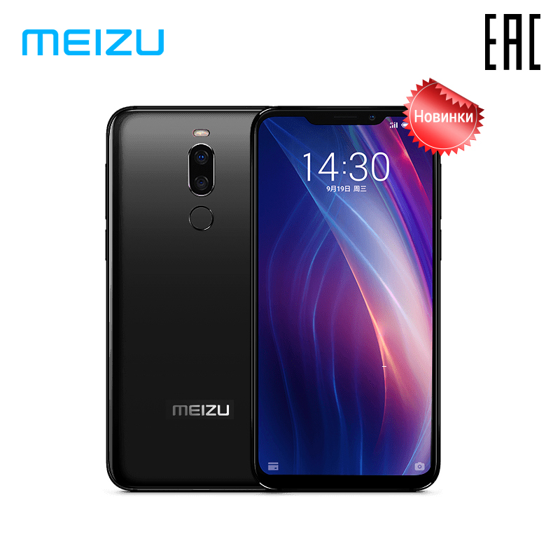 <font><b>Smartphone</b></font> MEIZU X8 4 GB + 64 GB <font><b>Snapdragon</b></font> 710 for fast charging facial recognition AI assistant [Official warranty] image