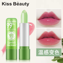 Kiss beauty Aloe Vera jelly lipstick waterproof long lasting moisturizing temperature change color tatto