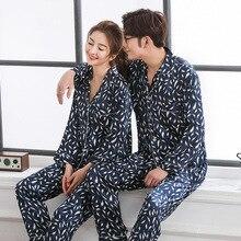 FZSLCYIYI Lovers Pyjamas Women Long Sleeve Silk Satin Pajama Sets