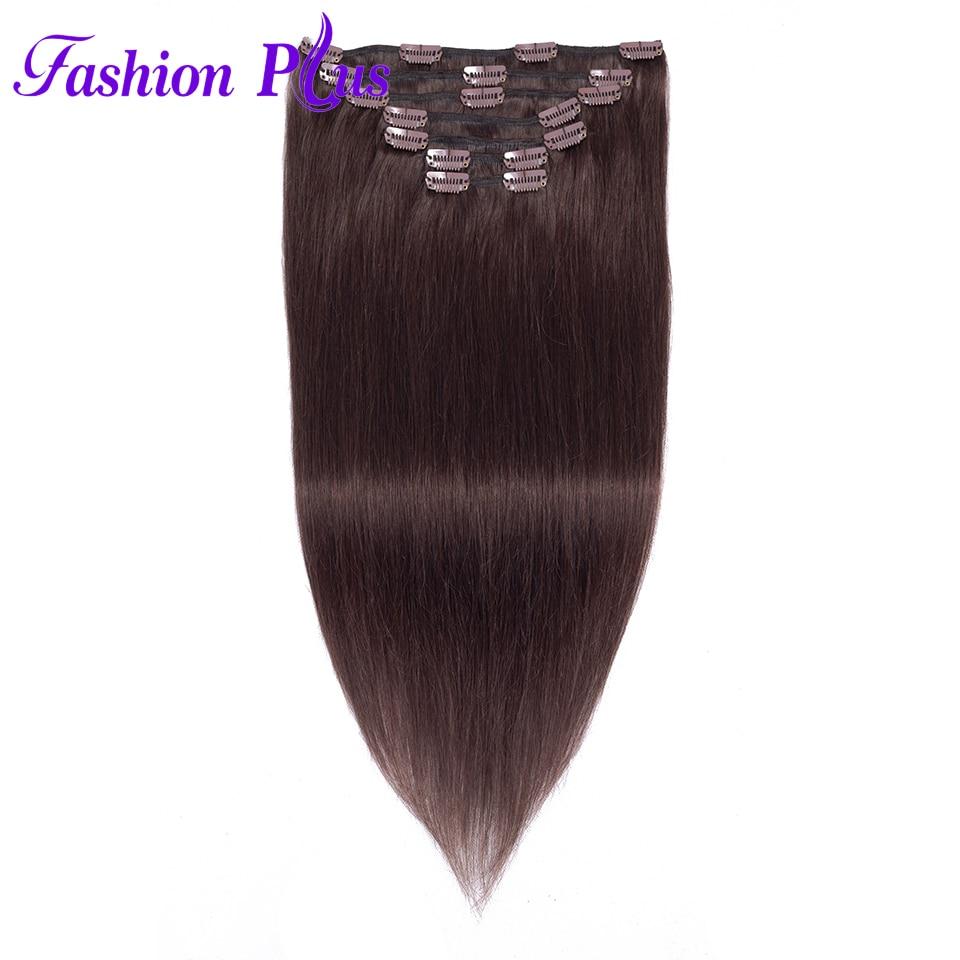 Fashion Plus Clip In Human Hair Extensions For Women Brazilian Straight Hair 7pcs/Set 120g 100% Remy Hair Machine Made Full Head
