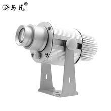 TM-50 50 Watt Power Advertising Gobo Projection Light Silver IP67 Waterproof Logo Projector Outdoor Projective Lamp