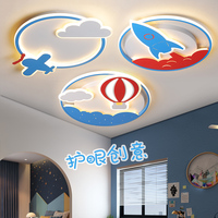 Modern Cartoon Kids Bedroom Chandelier Light with Remote Control Dimmable Children Baby LED Ceiling Lamp Cloud Airplane Rocket