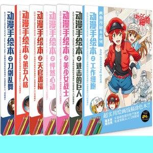 24 страниц/книга Аниме ONE PIECE Attack on Titan Tokyo Ghoul Conan Hatsune Miku, книжка-раскраска для детей, рисование, книги для рисования