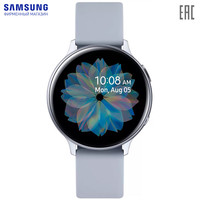 Smart Watches Samsung SM R820NZSRSER wearable devices wrist galaxy watch small accessories Galaxy Watch Active2 Aluminium 4gb 4 gb 512mb 3g