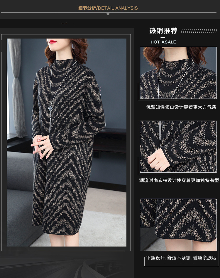 Knitted Sweater Dress  4