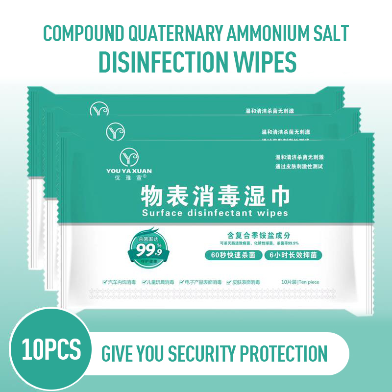 10pcs Disposable Quaternary Ammonium Antibacterial Wipes Disinfection Sterilization Wet Wipes Portable Antibacterial Wipes TSLM1
