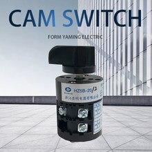 Draaischakelaar HZ5B-20/2 omschakeling cam combinatie switch Ith 20A Ui 500V 50Hz 3 positie 2 pole 6 terminal sliver punt contact