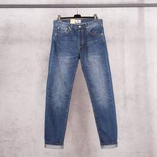 Jean de styliste en Denim pour homme, vêtement coupe slim, Stretch, déchiré, marque de luxe 1:1, qualité, 501