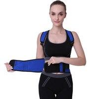 Пояс для поддержки спины, корсет для осанки, корсет для спины, поддержка для мужчин, поддержка для спины, плечо, мужской Корректор осанки, BK04