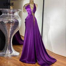 Реальное фото lorie фиолетовые Вечерние платья на одно плечо
