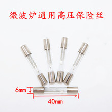 100pcs Microwave Oven High Voltage Fuse 6x40 6*40mm 600ma 750ma 800mA 850ma 900ma 5kV 1A 0.6A 0.65A 0.7A 0.75A 0.8A 0.85A 0.9A