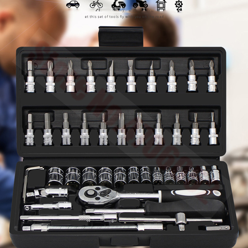 46PCS Car Repair Combination Suit Disassembly Repair Tool Screwdriver Socket Screw Head Connector Slider Quick Release Wrench