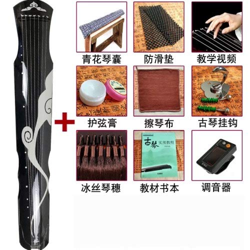 Moire Fuxi Guqin Made Of Centennial Tongmu And Azusa