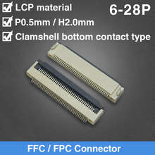 50pcs lot xh2 54 male right angle material connector leads pin header 2 54mm xh aw 2p 3p 4p 5p 6p 7p 8p 9p 10p 11p 12p 13p 14p FPC FFC Connector Socket 0.5MM Clamshell Bottom Contact Type 6P 8P 9P 10P 11P 12P 13P 14P 15P 16P 18P 20P 21P 22P 24P 25P 28P