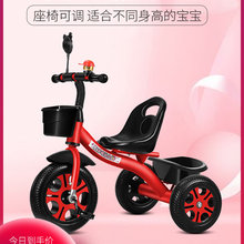 children's tricycle 1-3-2-6 years old large baby baby push pedal bicycle kindergarten stroller