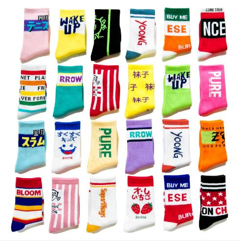 4Pairs Pack Autumn And Winter New  Stripes Letters Boys Girls Cotton Student Children KidsTube Socks 3-12 Year