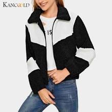 KANCOOLD coats Fashion Womens Casual Cashmere Long Sleeve Patchwork Cardigan Jacket